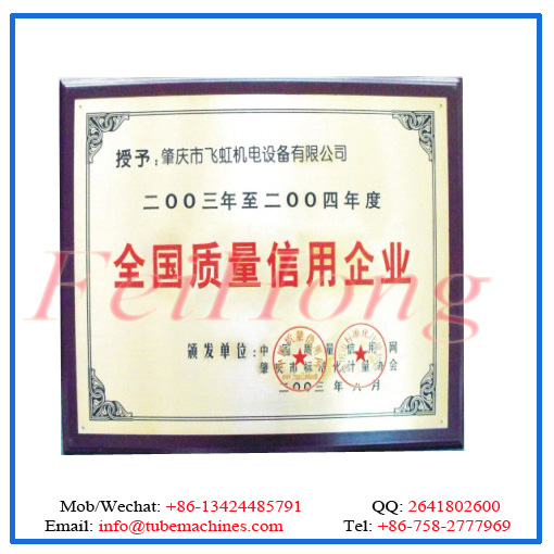 Chinese heating tube machiens factory
