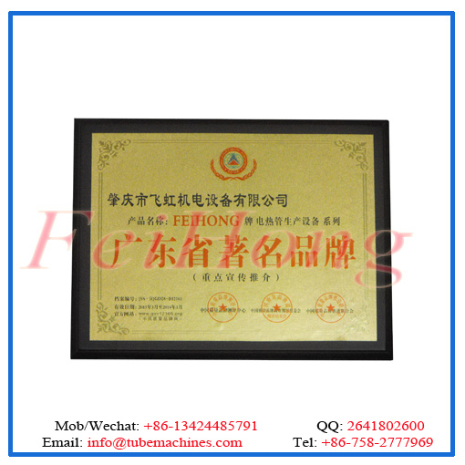brand heater making machine China