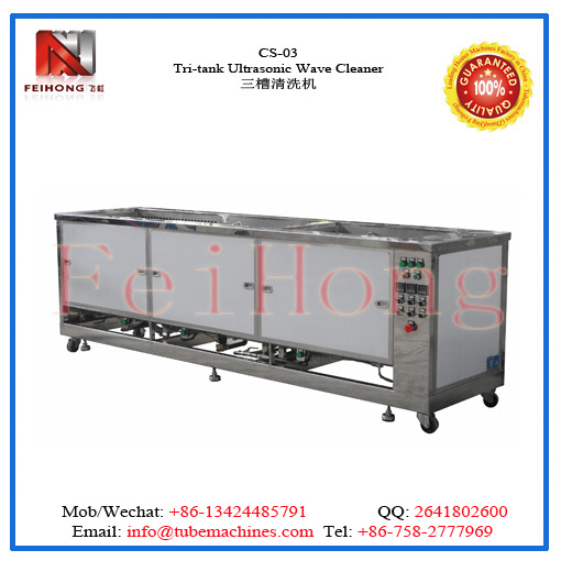 CS-05 Five Tank Ultrasonic Wave Cleaner