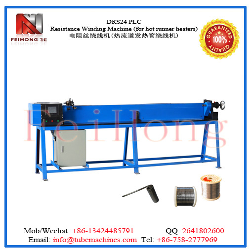 DRS-24 hot runner heater resistanc coil winding machine