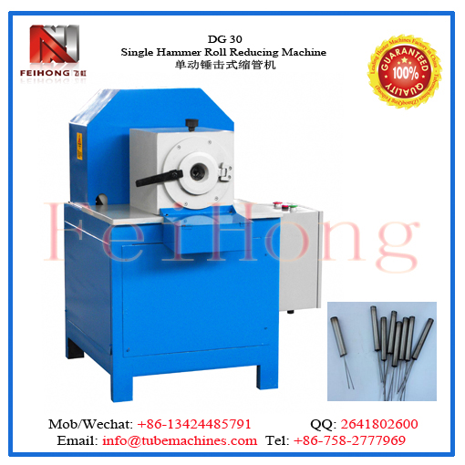 swaging machine for heating elements