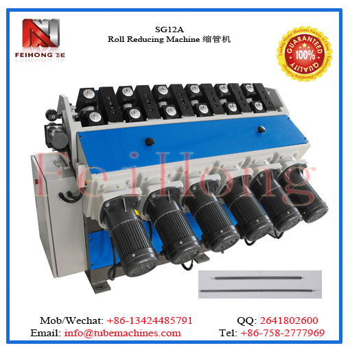 Heater Elements Produce Center in China