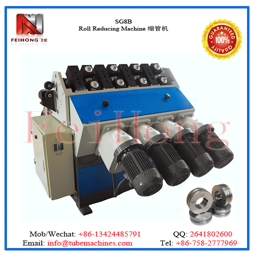 heating tube reducing machine