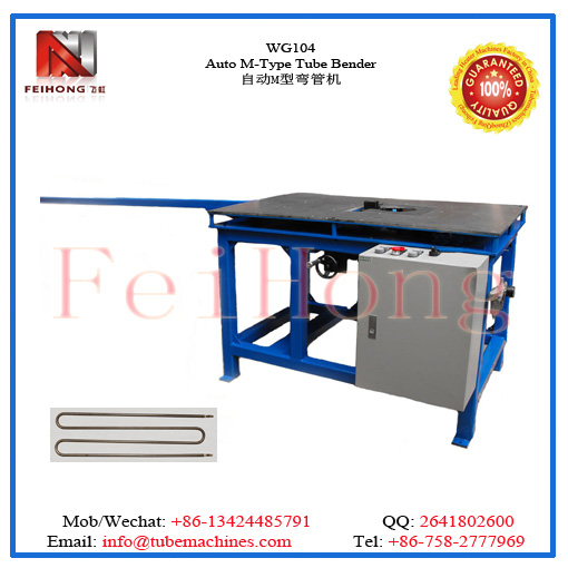 auto bending machine for heating elements